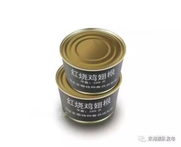 中国の潜水艦と食事_7