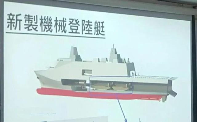 ドック型揚陸艦玉山級_7