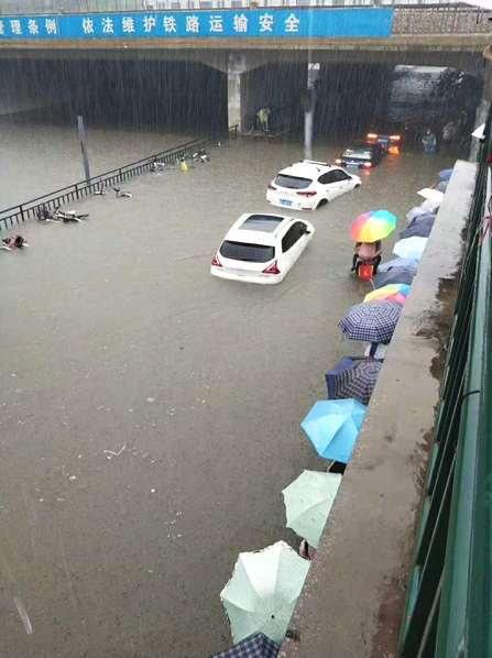 北京大雨_8