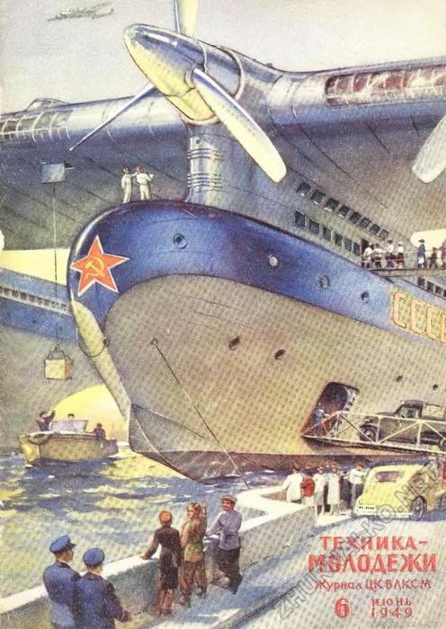 ソ連の空想科学イラスト_6
