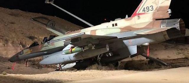F-16I_1