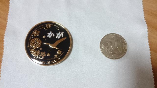かが 就役記念メダル_5