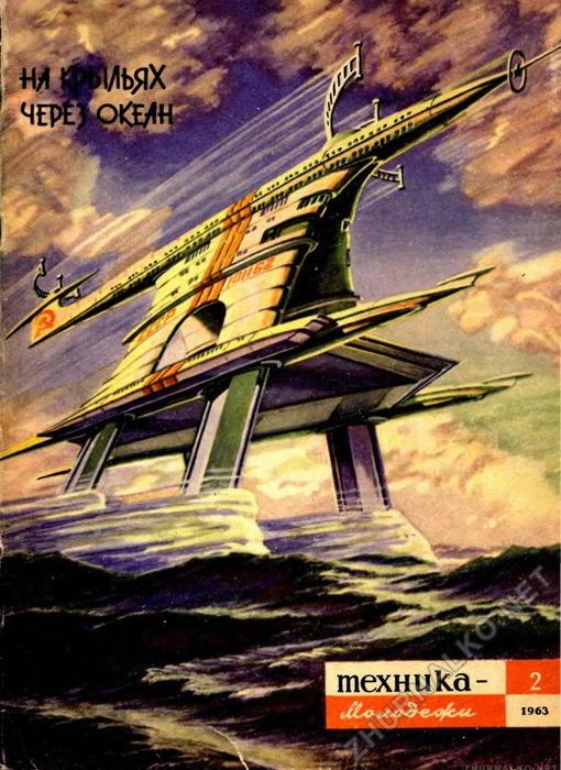 ソ連の空想科学イラスト_15