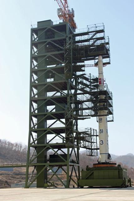 東倉里ミサイル発射場(西海(ソヘ)衛星発射場)