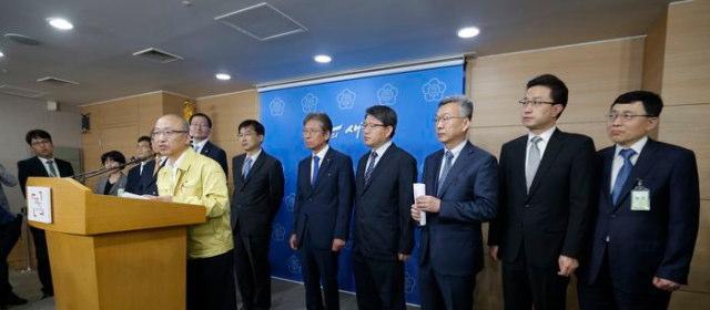 韓国保健当局