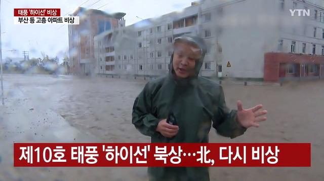 北朝鮮 台風_1