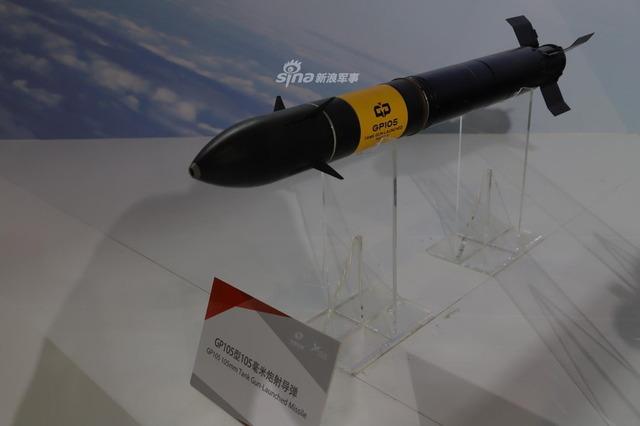 中国の誘導砲弾_6