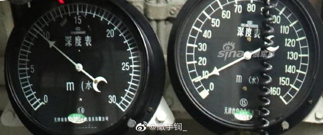 039型潜水艦_2