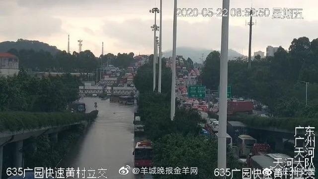 広州市豪雨_2