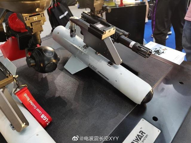 Zhanfu H16-V12_4