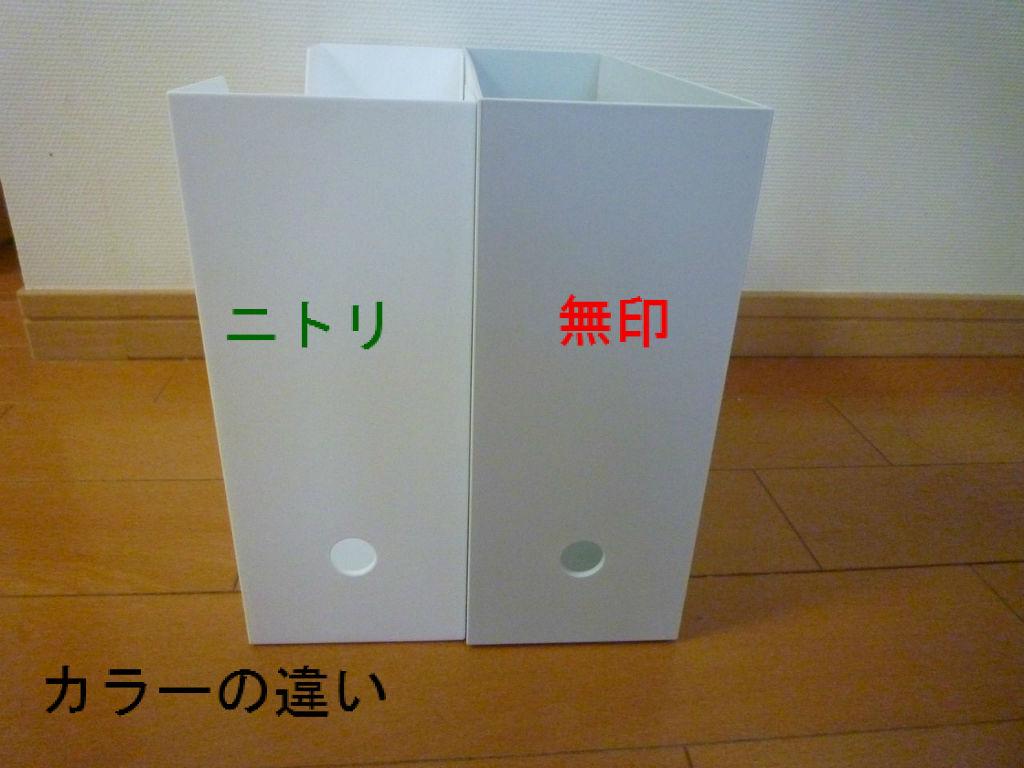 さまざまなサイズのカラフルなファイルボックスシリーズ
