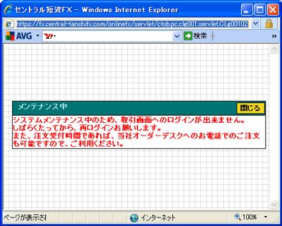 FXライブドル円0901031