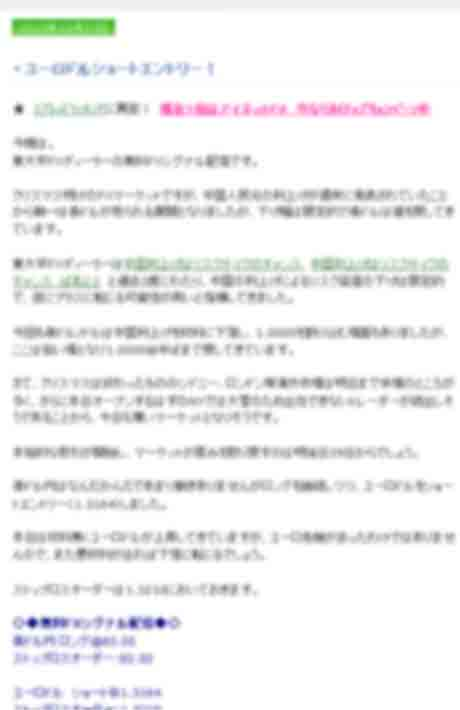 東大FXシグナル配信20101228