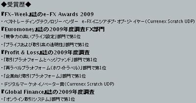 シーネックスC-nex評判評価