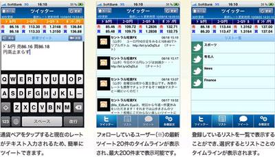 セントラル短資iphone-d