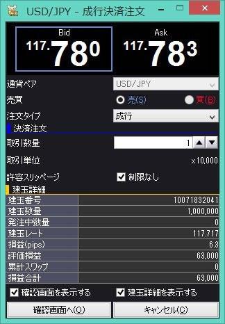 fx_usd_jpy_long_117_717_14y11m21d