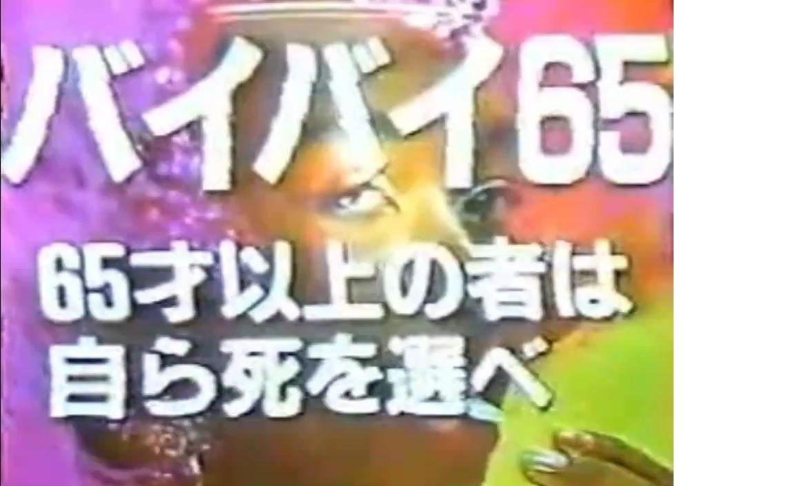 【政治】政府公式ブログに安倍首相登場「SHINE!すべての女性が、輝く日本へ」 ★3YouTube動画>22本 ->画像>79枚