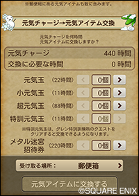 img_sp02_05