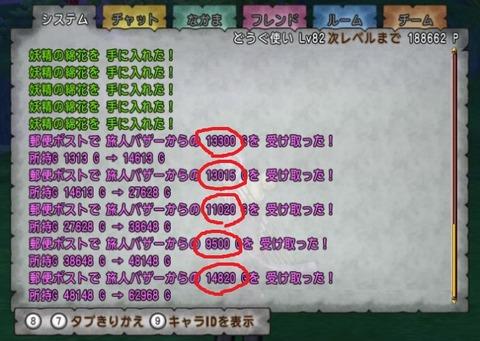 WS000038