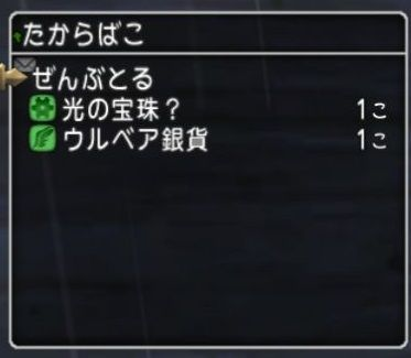 WS000437