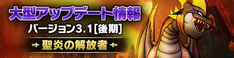 banner_rotation_20151023_002