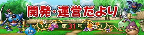 banner_rotation_20150423_001