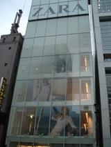 ザラ ZARA 銀座 店舗 写真