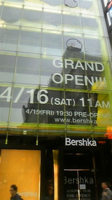 bershuka0411
