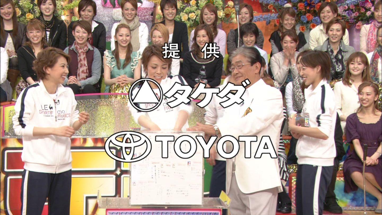 ルーキーズ 動画(1話~全話)配信VODサービス一覧! …