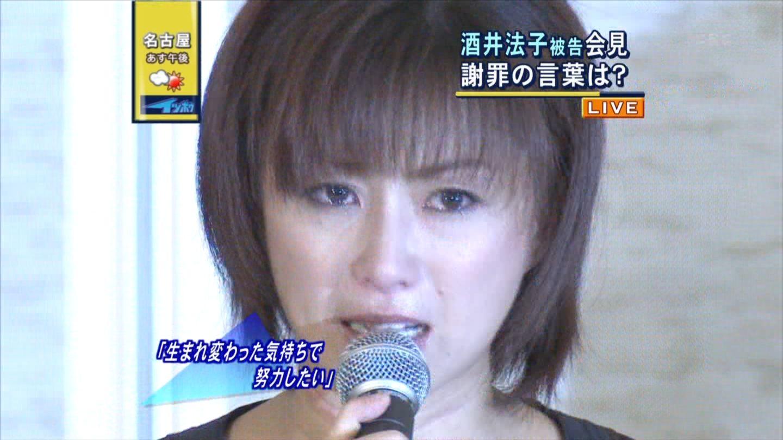 【ONEPIXCEL】田辺奈菜美ちゃん本スレPart214【ワンピクセル】 YouTube動画>14本 ->画像>396枚