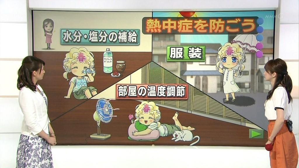 NHKニュース解説 - JapaneseClas...