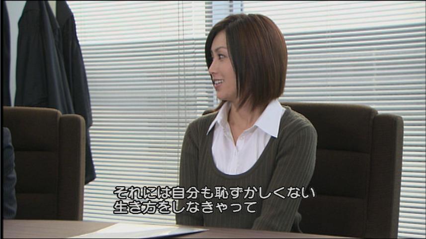 酒井法子 Wikipedia: 痛いテレビ : 封印作品「審理」