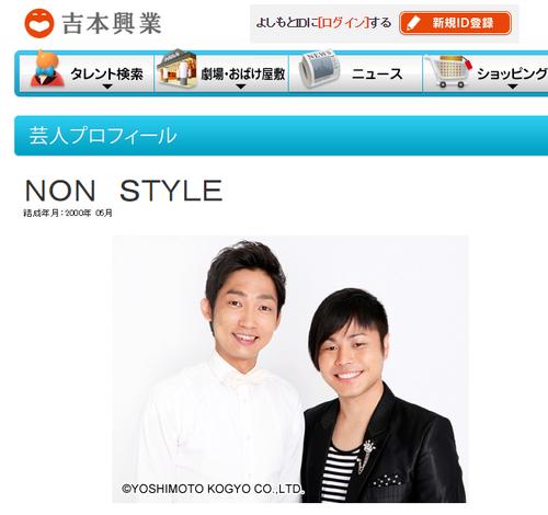 NON STYLEの画像 p1_24