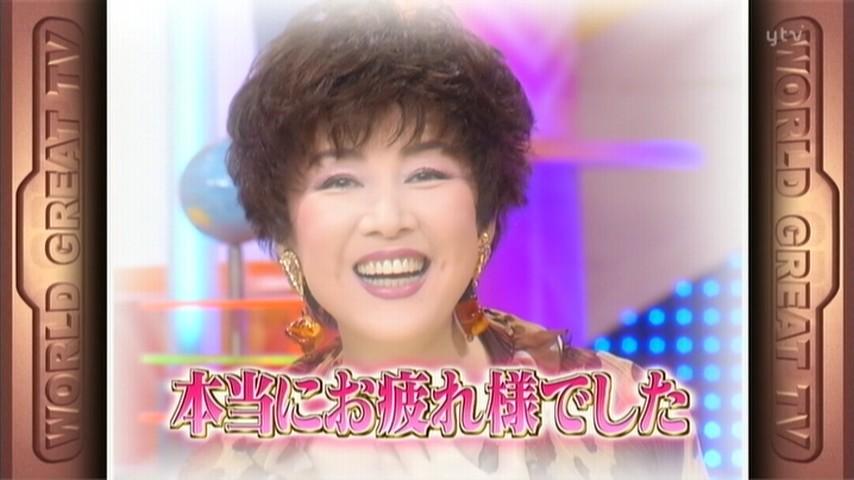 楠田枝里子の画像 p1_16