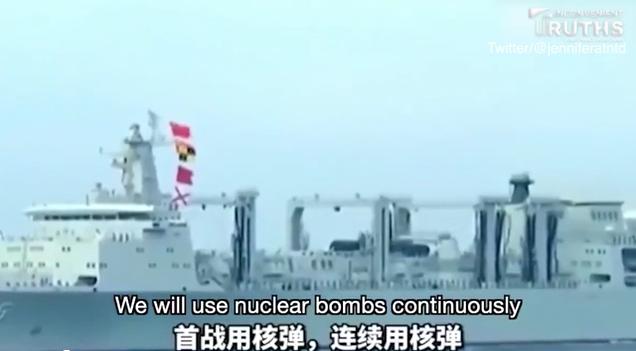 中国核攻撃