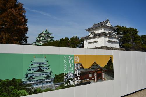 特別史跡名古屋城