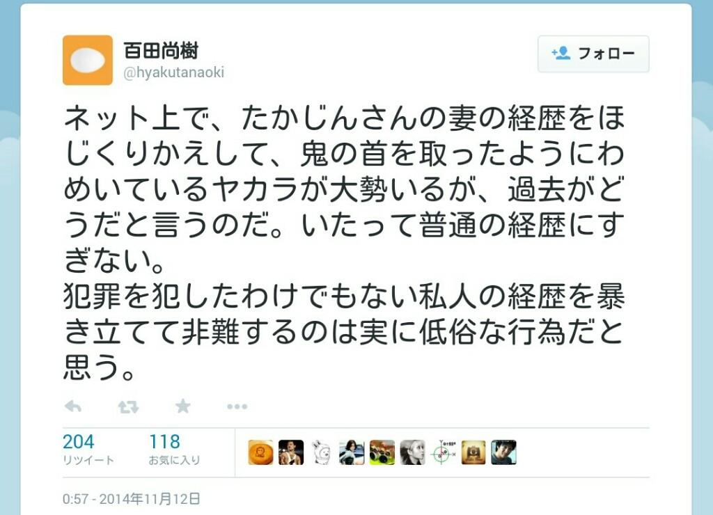 image 遺贈については、権利関係がはっきりしてからでないと受け取れないと、橋本...  百田