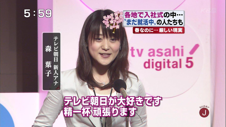 実況 ◆ テレビ朝日 46393 [無断転載禁止]©2ch.net ->画像>270枚