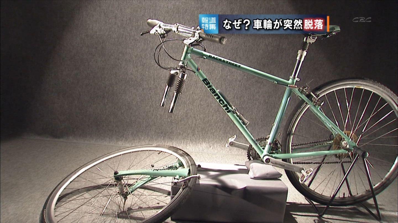 自転車の 自転車の事故 : メーカー「ビアンキ」の自転車 ...