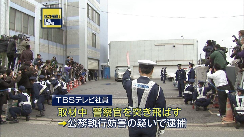 痛いテレビ : 逮捕のTBS社員釈放