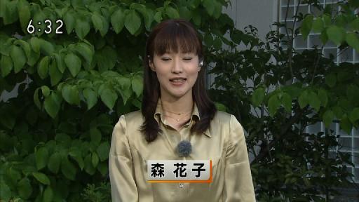 森花子の画像 p1_5