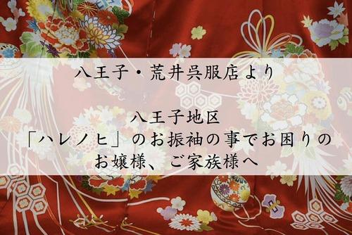 com_p_BdqrFr5F4ef_