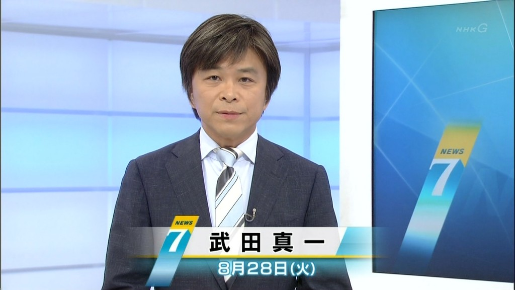モバイルニュース「NHKニュース ... - sanspo.com
