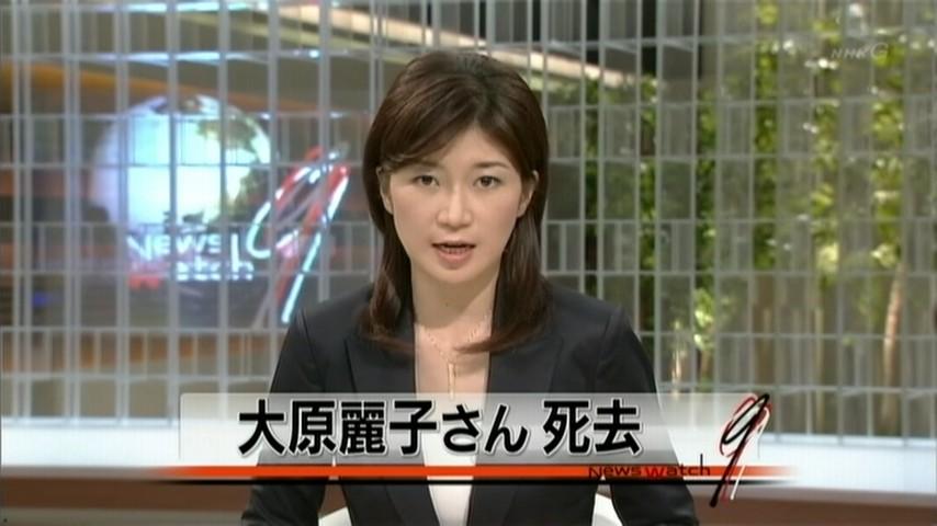酒井法子 Wikipedia: 痛いテレビ : 【速報】大原麗子さん死去
