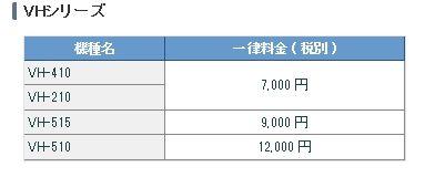 Baidu IME_2014-4-22_22-44-30