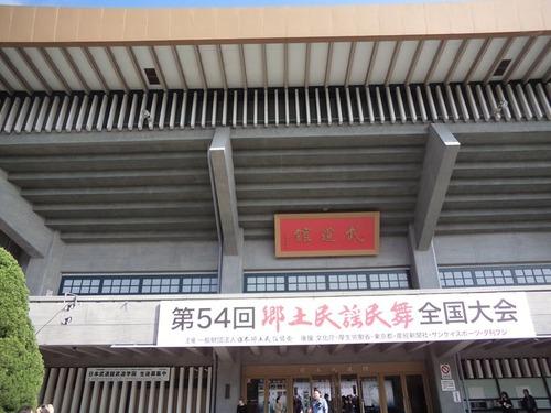 20141025_162_R
