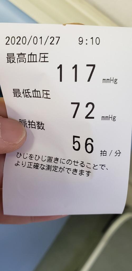 20200127_091212