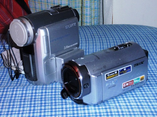 PC120255