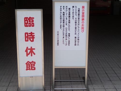 20150418_20