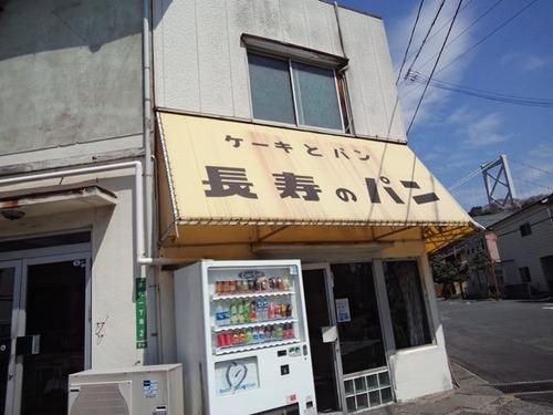 20150328_18